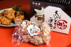 中華料理 味園