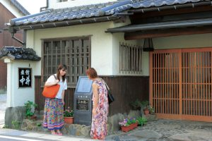 旧中井旅館